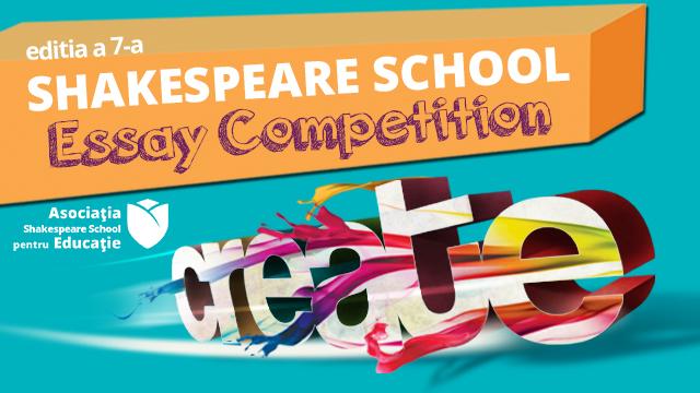 shakespeare school